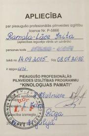 Sunufrizieris-sertifikats-aikora-1