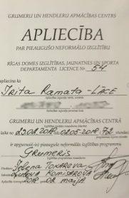 Sunufrizieris-sertifikats-aikora-3